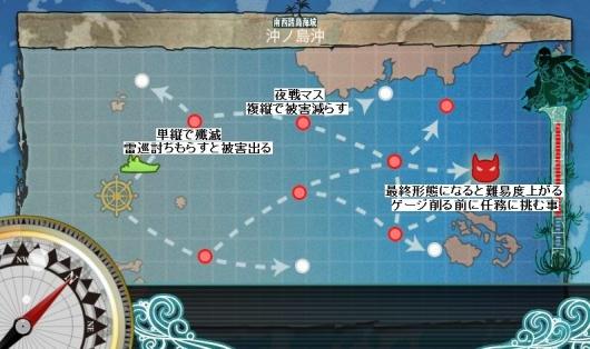 「水上反撃部隊」突入せよ!まっぷ