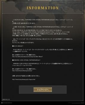 ACVD-LINK ---------- 終了 -----------
