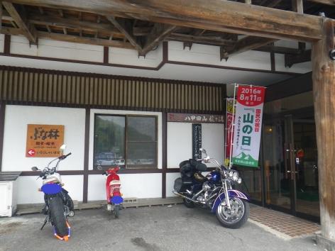 酸ヶ湯 2015 バイク