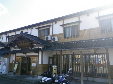 金澤屋酒店 緑川酒造