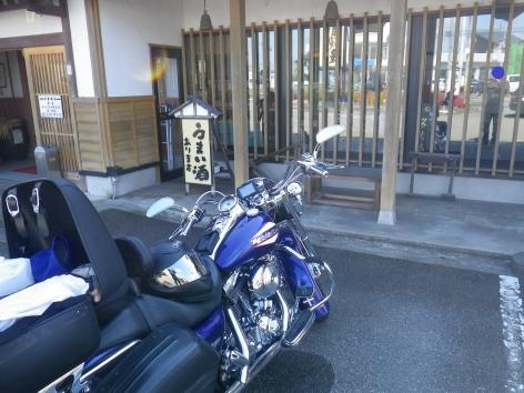 金澤屋酒店