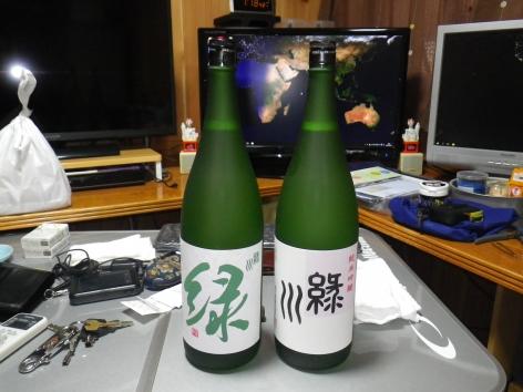 緑川酒造 雪洞貯蔵酒 緑 純米吟醸緑川
