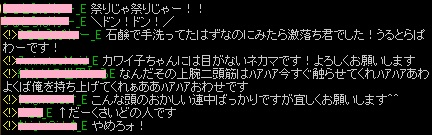 RedStone 15.08.24[04]
