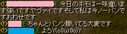 RedStone 15.08.31[01]
