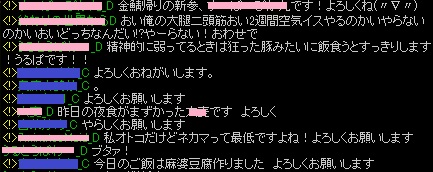 RedStone 15.09.14[06]