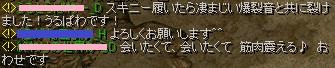 RedStone 15.10.05[02]