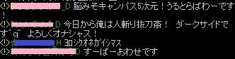 RedStone 15.09.28[05]