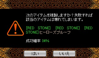RedStone 15.10.07[04]