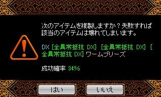 RedStone 15.10.07[01]