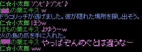 RedStone 15.10.19[12]