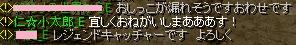 RedStone 15.10.19[18]