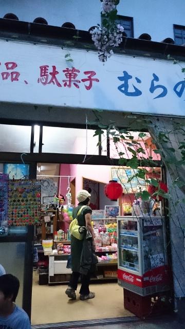 2015ヨルイチ駄菓子