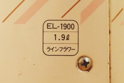 00 (20)
