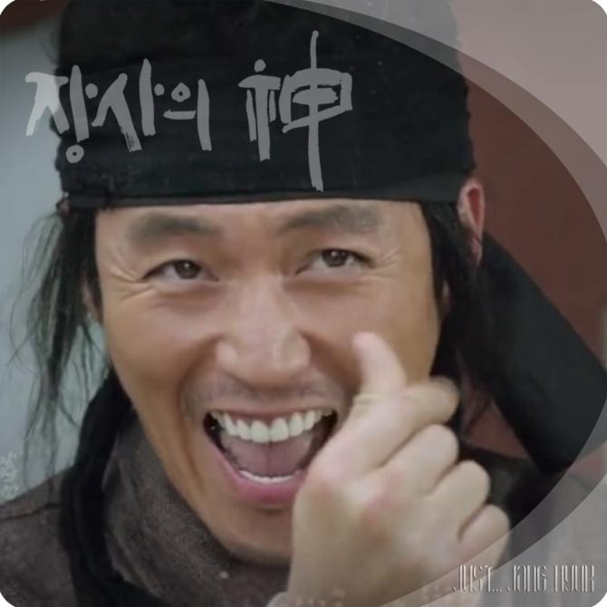 客主 객주 チャン・ヒョク 장혁
