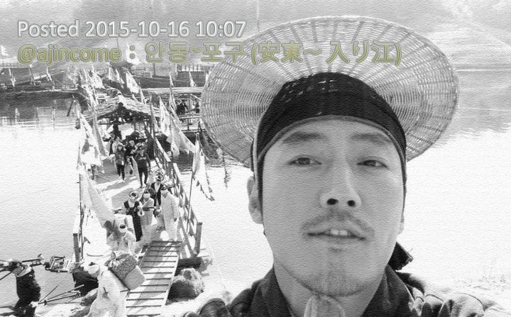 zoi-DIY20151016-ヒョクインスタ