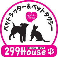 299House