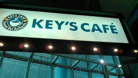 キーズ カフェ(KEYS COFFEE) ATC店 (3)