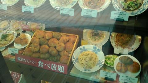 鎌倉パスタ ベルテラスいこま店 (23)