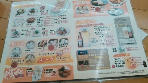 来来亭 斑鳩店 (11)