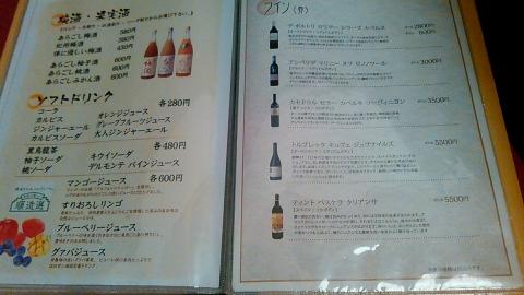心ろ家 王寺 201507 (27)