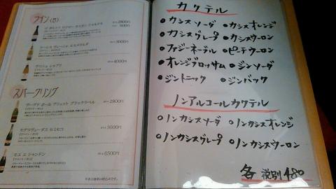 心ろ家 王寺 201507 (28)