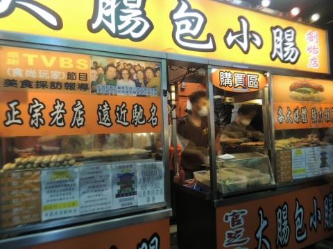 台中・逢甲夜市 大腸包小腸 (6)