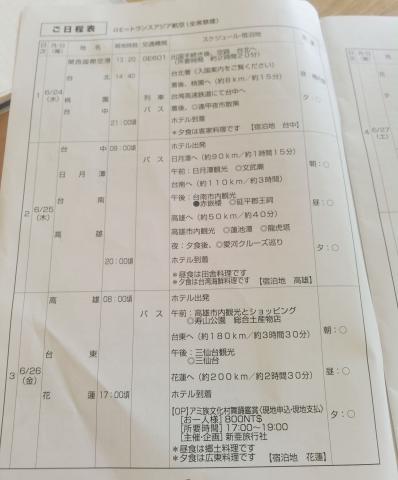 ①台中・兆品酒店 (111)