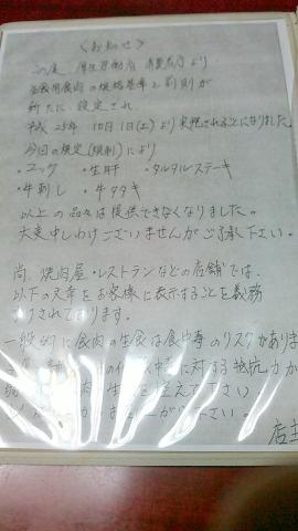 味八美 201509 (5)