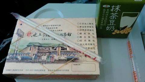 ゴールデン チャイナ ホテル(康華大飯店) (2)