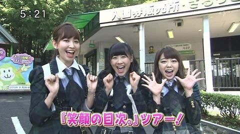 yuwaku151014_01.jpg