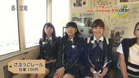yuwaku151014_04.jpg