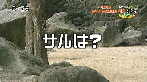yuwaku151014_05.jpg