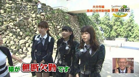 yuwaku151014_06.jpg
