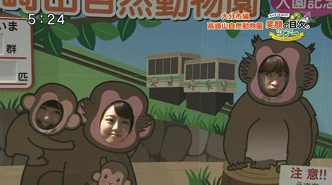yuwaku151014_09.jpg