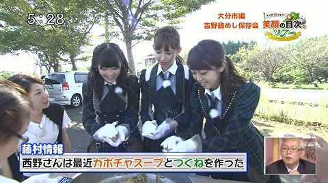 yuwaku151014_21.jpg
