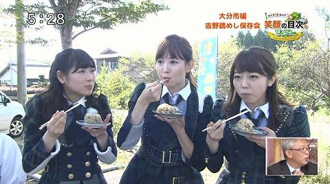 yuwaku151014_22.jpg