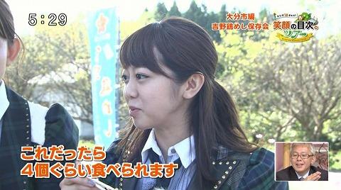 yuwaku151014_23.jpg
