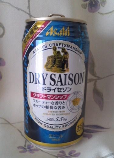 アサヒクラフトマンシップ DRY SAISON(ドライセゾン)