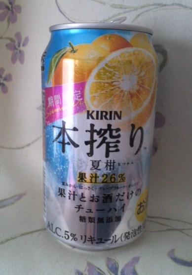 期間限定 KIRIN本搾り 夏柑