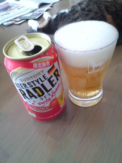 サントリー ラドラー ブラッドオレンジ&レモン