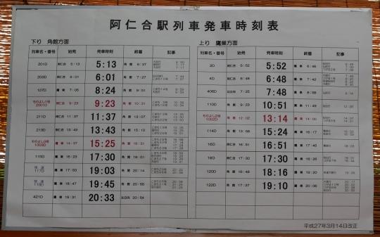 s-15年10月5日 (30)