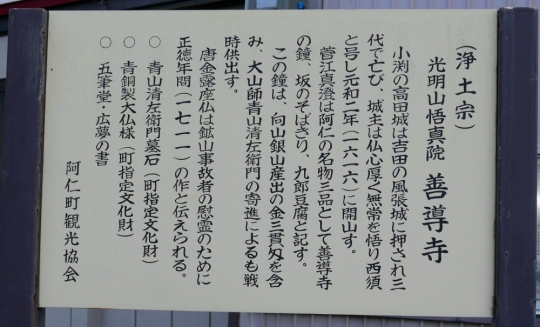 s-15年10月5日 (58)