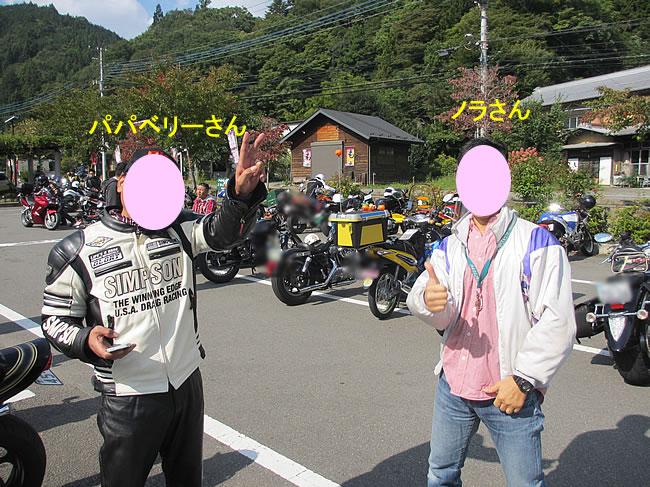 201509222232017df.jpg
