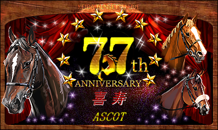 coountdown77.png