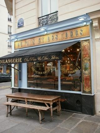 デュ・パン・エ・デジデ 店