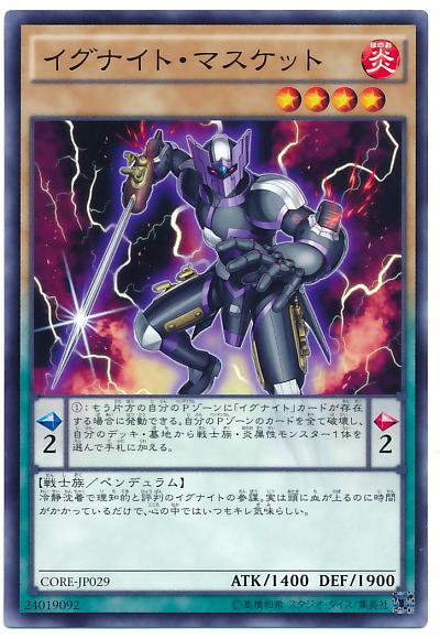 card100023082_1.jpg