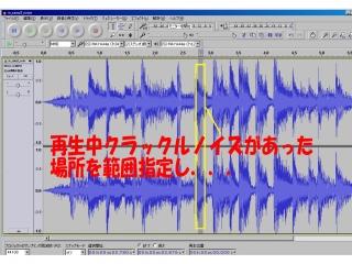 rec_24_cos_WS020a.jpg