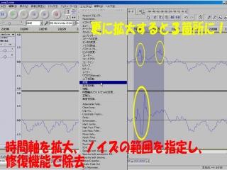 rec_26_cos_WS024a.jpg