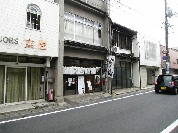 麺家ひばり+中国山地蕎麦工房ふなつ@島根県松江市