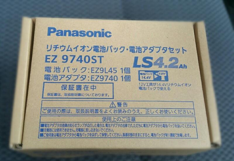14.4V電池で12V工具を動かせる12V電池アダプタ!コイツはいいぜ!パナ製12V電池が無くてお困りの方へ